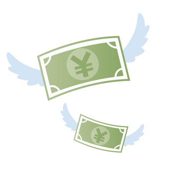 Japanese yen wings where feathers grew wasteful expenditure
