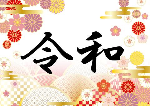 Shingengo Dewar Frame 01