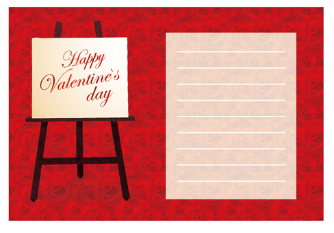 Easel Message Card Valentine