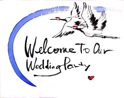 Wedding crane