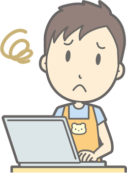 Nursery teacher - PC troubled - bust