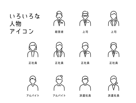 Icon set of various people