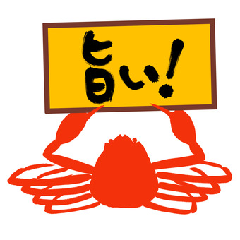 Illustration of crab Delicious!
