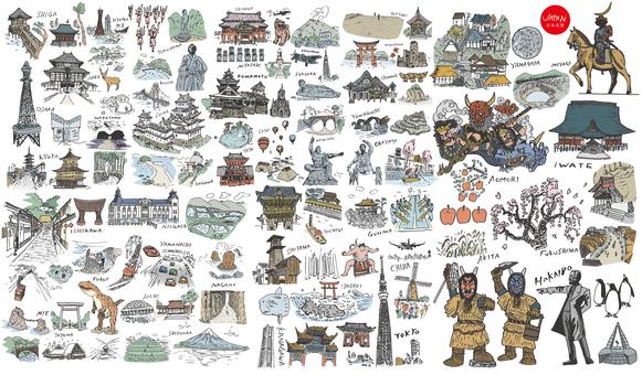 Japan's hundred scenes