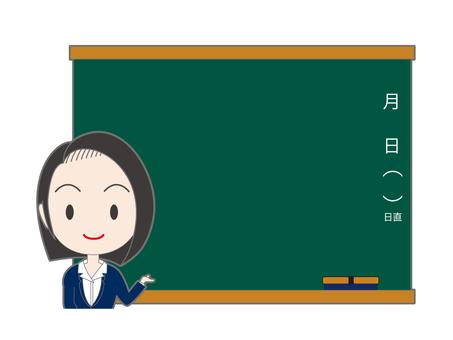 Blackboard and female upper body