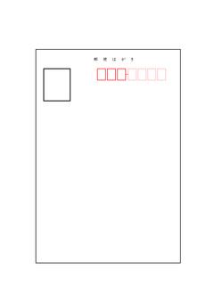Postcard + postal code frame (actual size)
