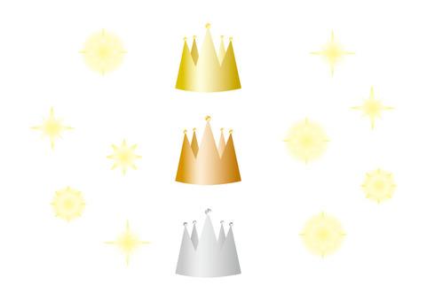 왕관 반짝