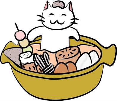 Oden Cat