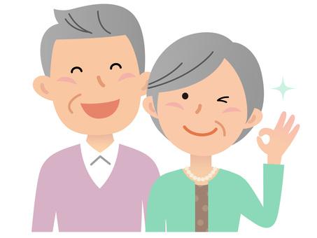 Senior couple OK