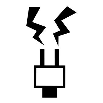 コンセントと電気(黒)