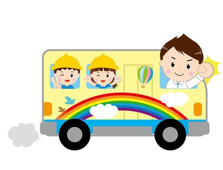 Kindergarten bus - with people
