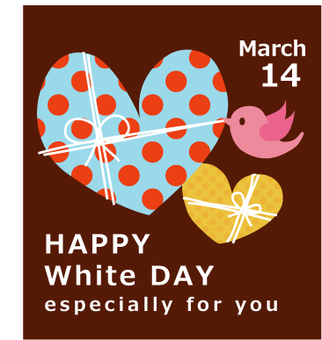 Bird 2 delivering White Day Heart