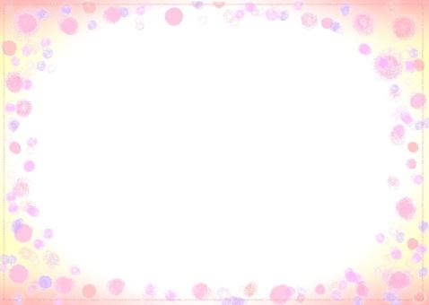 Pink Fluffy Card