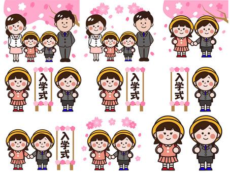 Illustration set of entrance ceremony