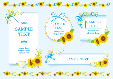 Sunflower card frame