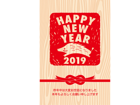 New Year's cards _ 23