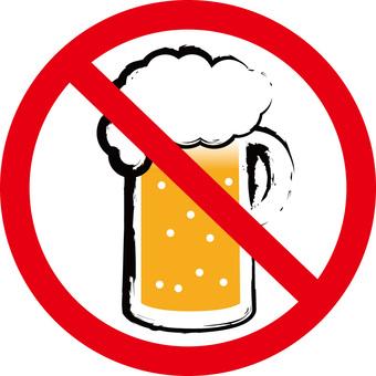 Alcohol forbidden