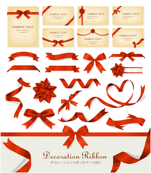 SET of decoration ribbon