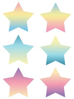 柔和的漸變星星
