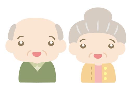 Grandpa Grandma (no frame)