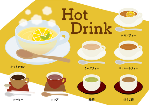 Various hot drink set