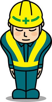 근로자 005 (공사중 인사)