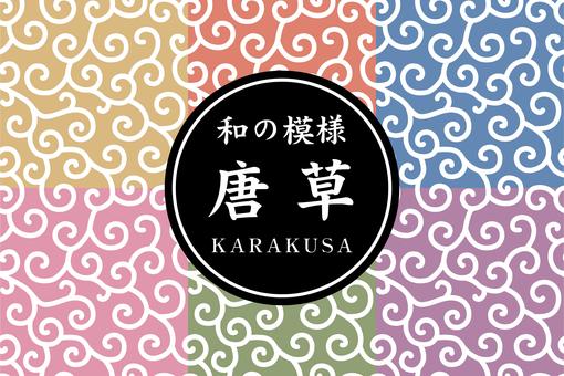 Japanese pattern of Japanese arabesque set