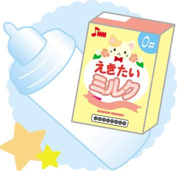 Liquid milk pack and baby bottle