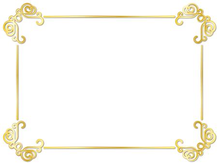 Arabesque frame 2