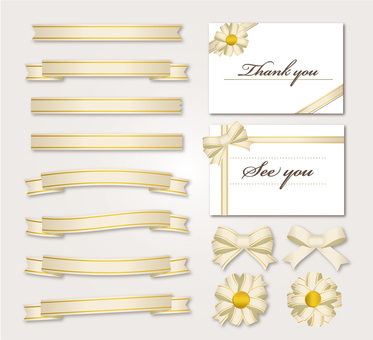 White gold ribbon card set