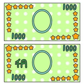 Thousands of yen for children's banks