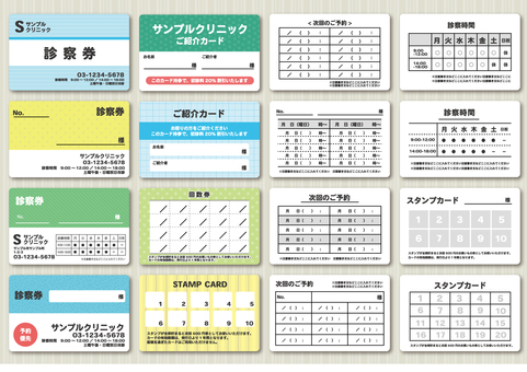 Examination ticket, point card, ticket set