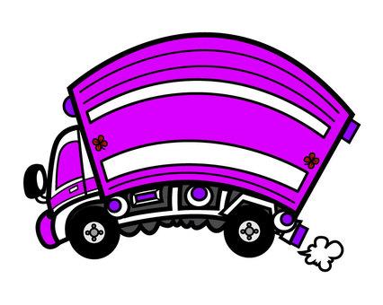 トラック紫