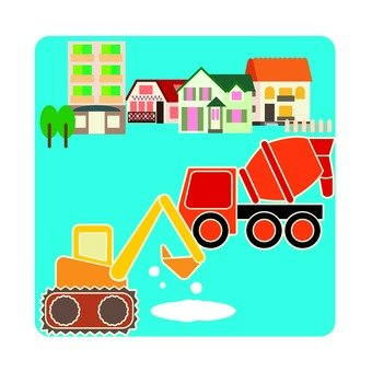 Construction site icon 2