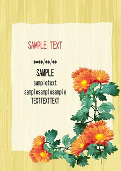 Chrysanthemum card (vertical)