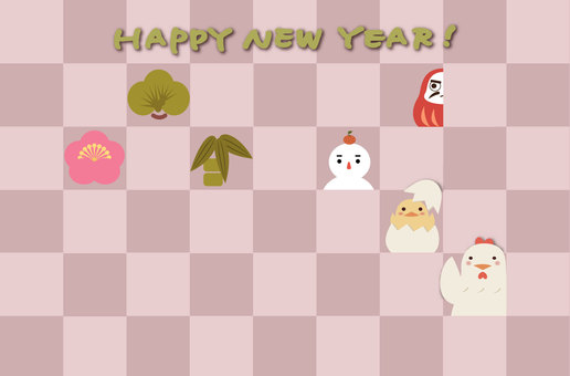New Year's card illustration