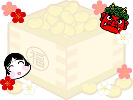Setsubun (Otofu · Aki · Bean Maki no Mato) Board
