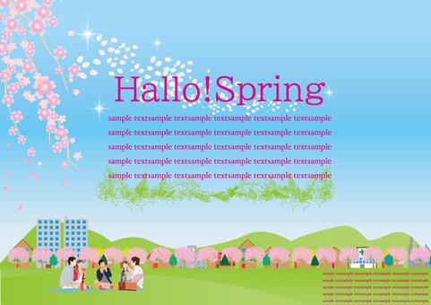 안녕하세요 봄