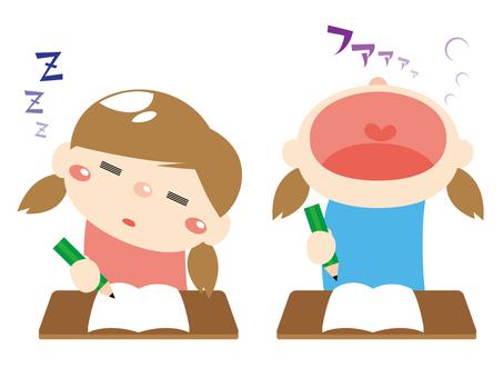 People Child (Yawn / Nozemuri)