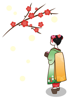 Maiko and red plum