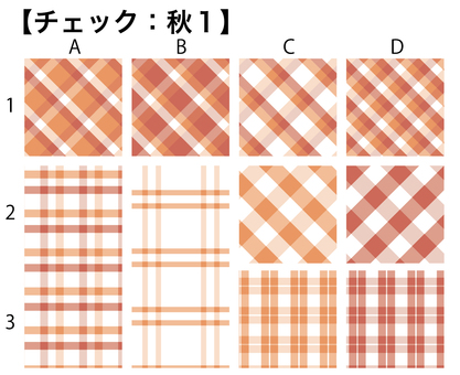 Pattern check (autumn 1)