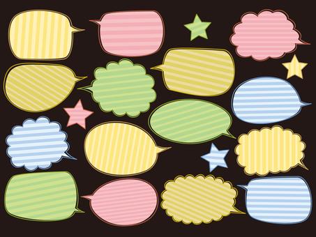 Cute speech bubble set (black back)