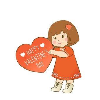 Valentine 047