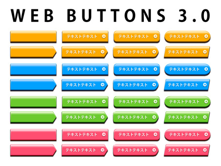 WEB button (solid)