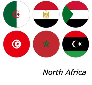 北アフリカ