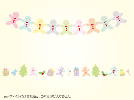 圣诞节Girlland 2(ver.10)