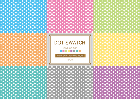 Dot Swatch 2