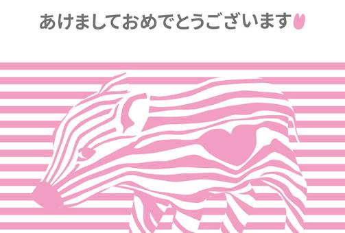 2019年亥年年賀状ストライプピンク色
