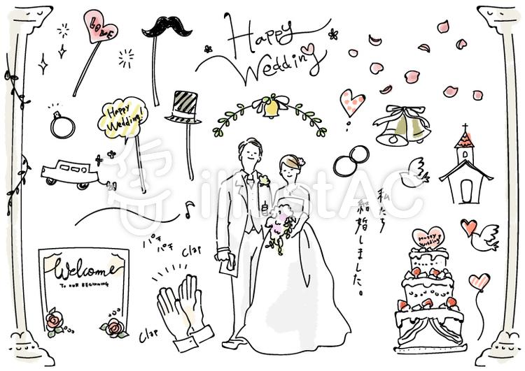 結婚式に使えるかもウェディングイラストイラスト No 1206727無料