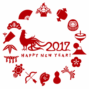 2017 Rooster / New Year's card